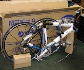 How to ship a bicycle